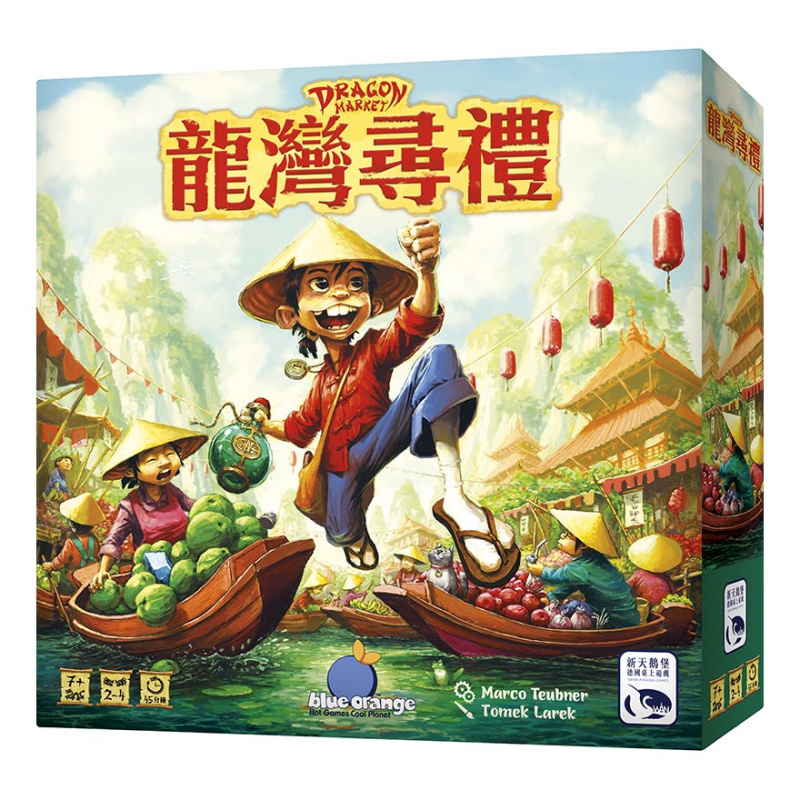 Dragon Market 龍灣尋禮