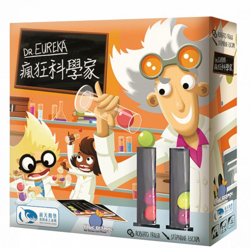 Dr Eureka 瘋狂科學家