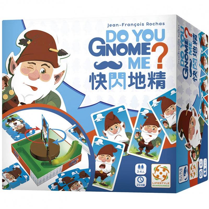 Do You Gnome Me? 快閃地精