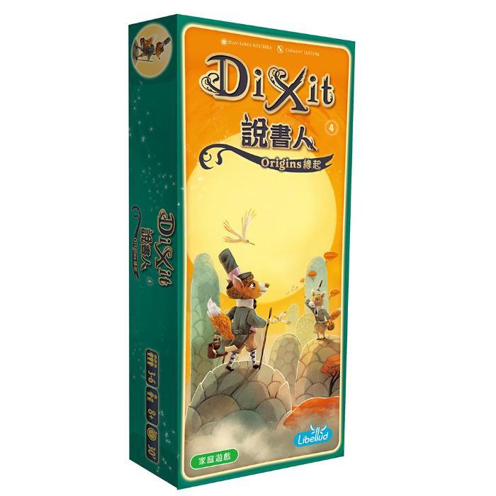 Dixit 4: Origins 說書人 4: 緣起