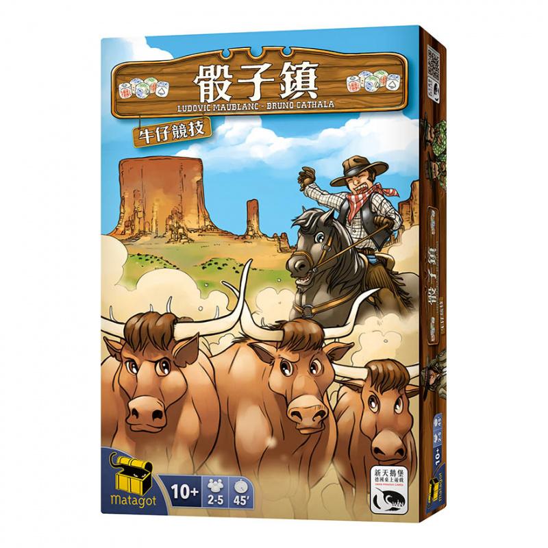 Dice Town Cowboys Exp 骰子鎮牛仔競技擴充