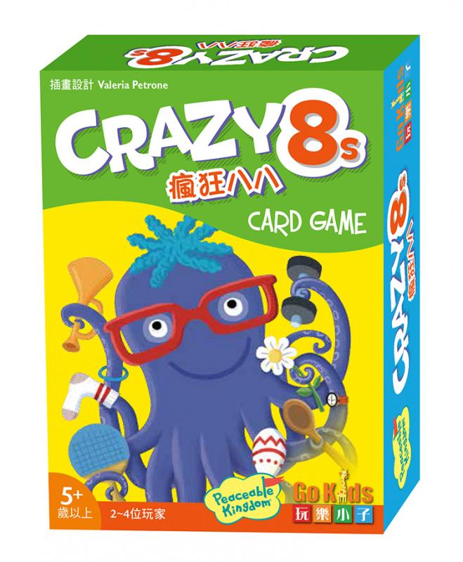 Crazy 8 瘋狂八八 (中文版)