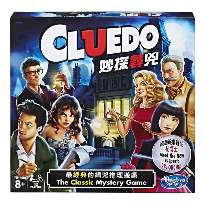 Cluedo 妙探尋兇 (正方盒)