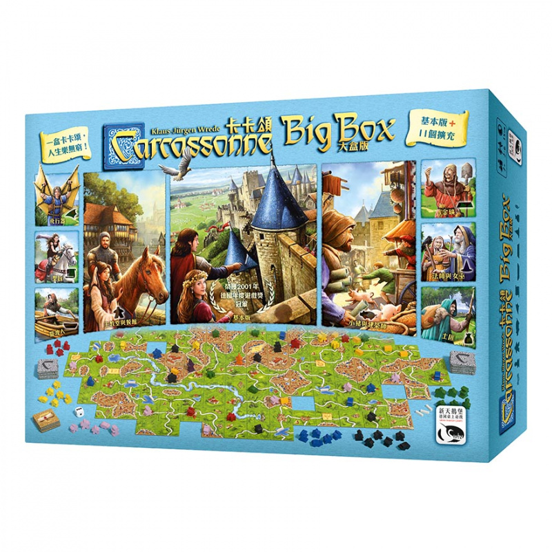 Carcassonne 2.0 Big Box 卡卡頌 2.0 大盒版