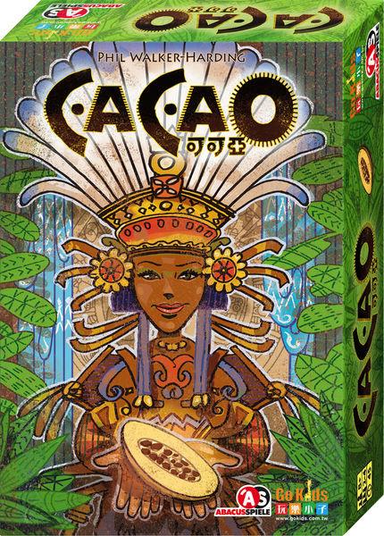 Cacao 可可亞