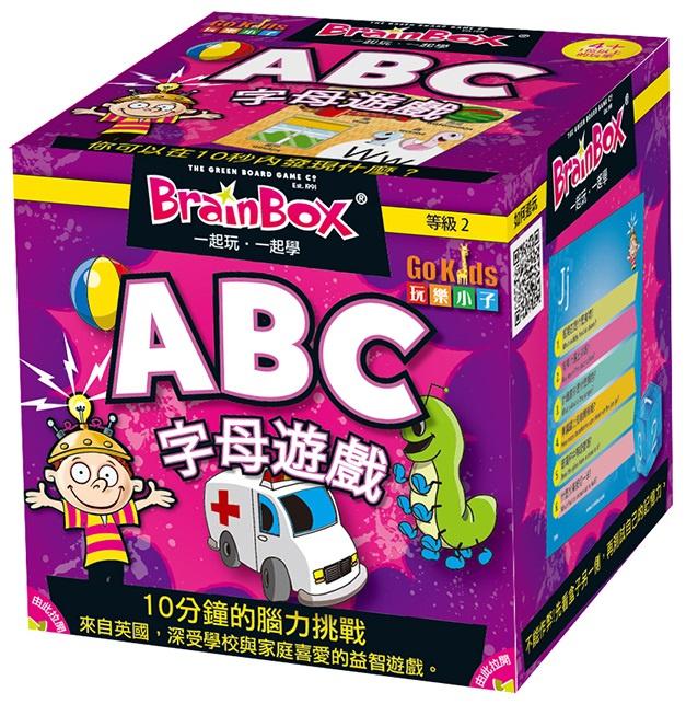 Brain Box:ABC 大腦益智盒-字母遊戲