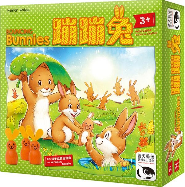 Bouncing Bunnies 蹦蹦兔