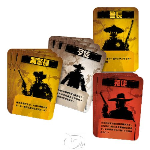 Bang! The Dice Game Old Saloon 砰!骰子版 老酒館擴充