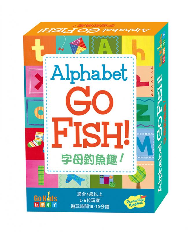 Alphabet Go Fish! 字母釣魚趣! 中文版