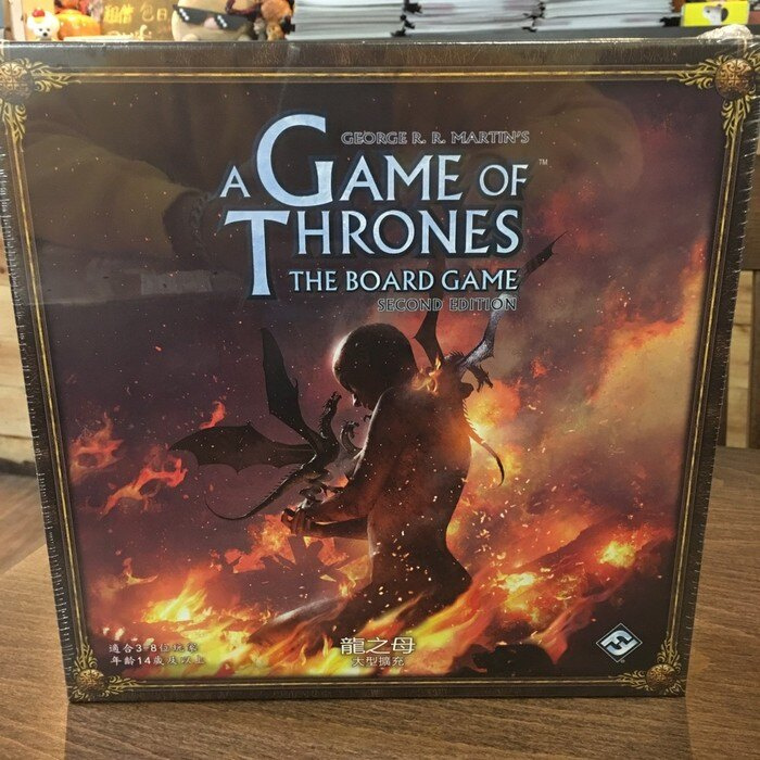 A Game of Thrones Expansion 權力的遊戲 版圖版 : 龍之母擴充