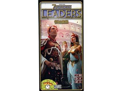 7 Wonders : Leaders 七大奇蹟 : 領袖擴展