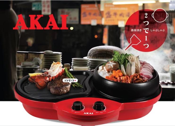 AKAI 2合1鐵板涮鍋