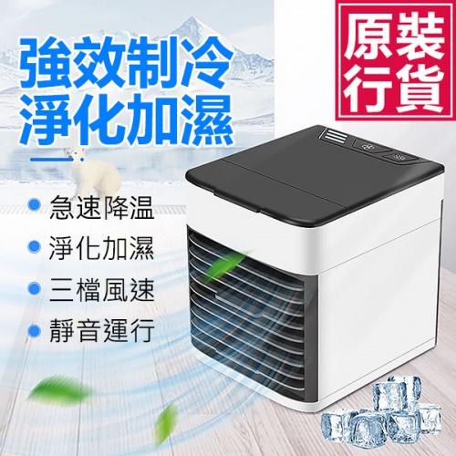 日本TSK - 便攜式風扇桌面USB迷你噴霧冷風機