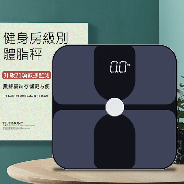 日本TSK - 第三代TSEC多功能藍牙智能體脂手機APP連接電子磅
