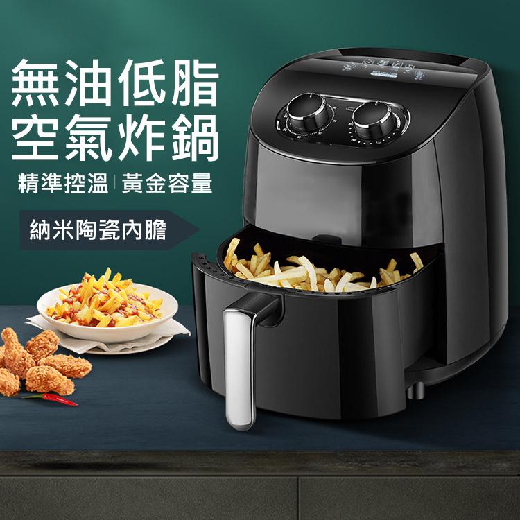 日本TSK - 多功能智能空氣炸鍋 3.5L健康無油大容量氣炸鍋 自動炸薯條機 烤箱 電燒烤爐