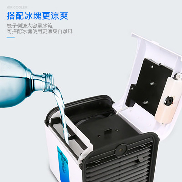 日本JTSK - 迷你香薰納米噴霧帶藍光殺菌雙倍製冷風扇冷風機