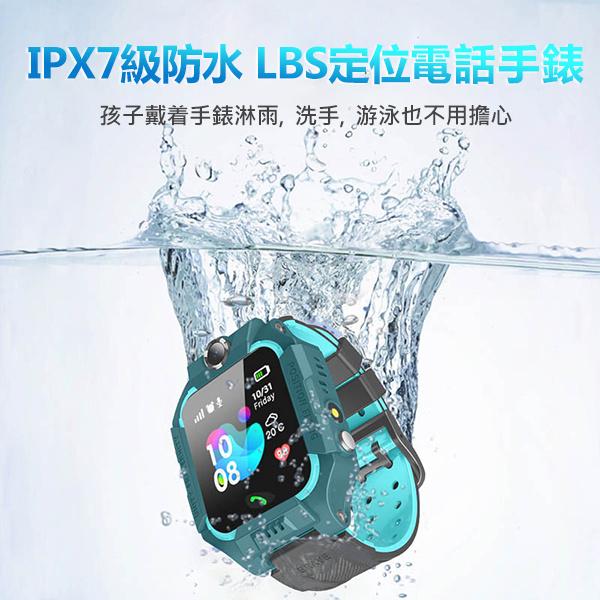 TSK Z6 LBS定位防水兒童智能拍照觸摸電話手錶 [2色]