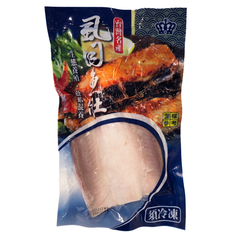 台灣無骨虱目魚肚
