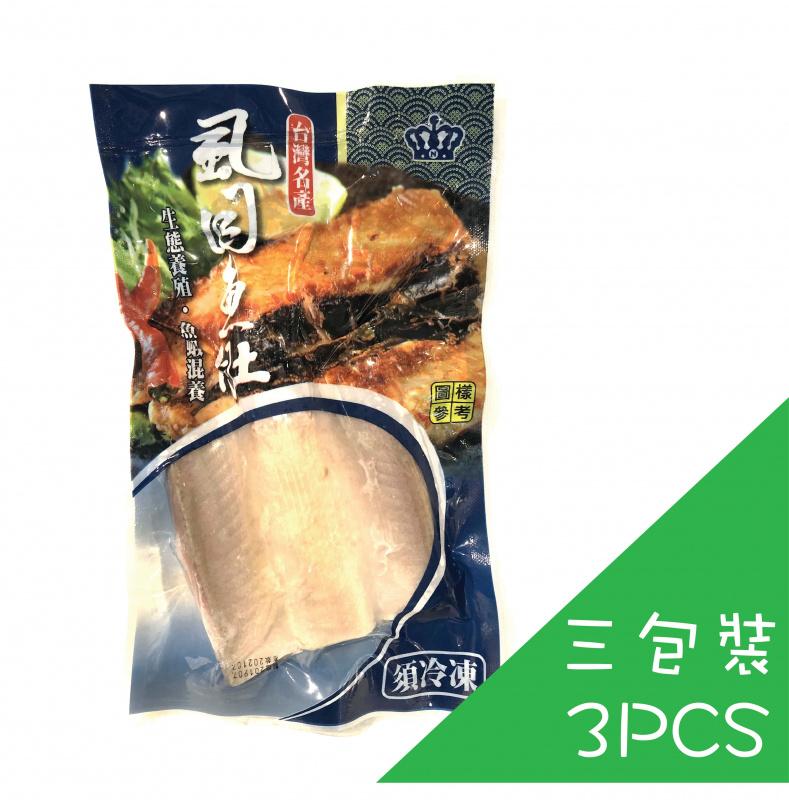 台灣無骨虱目魚肚(3包裝)