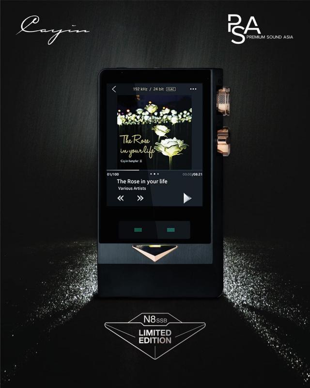 Cayin N8SSB Limited Edition黑鋼鍍鈦別注限量版
