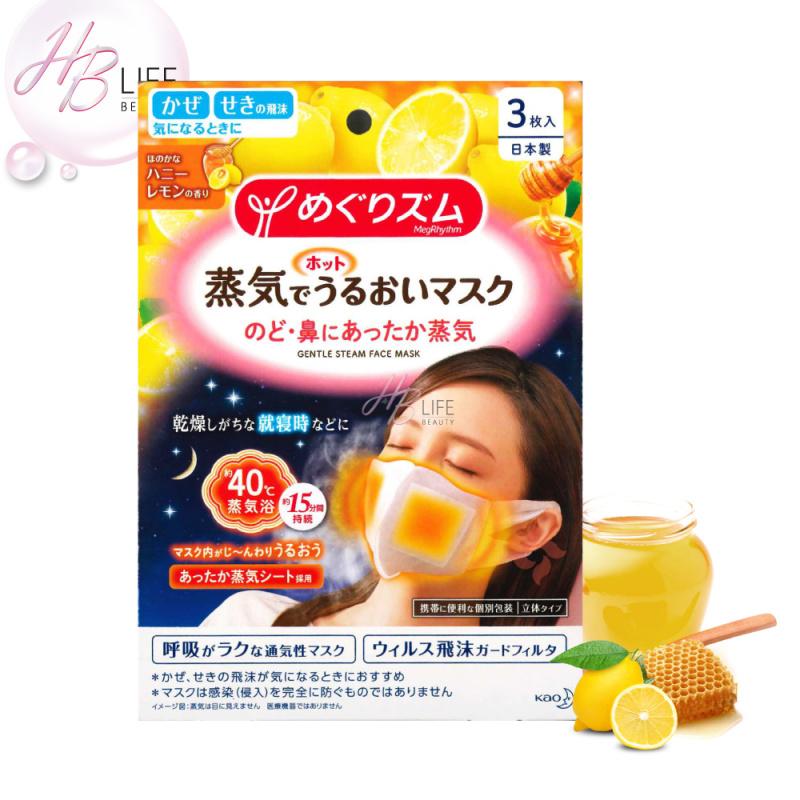 Kao 花王 蒸氣熱的滋潤口罩 (蜂蜜檸檬香) [3枚]