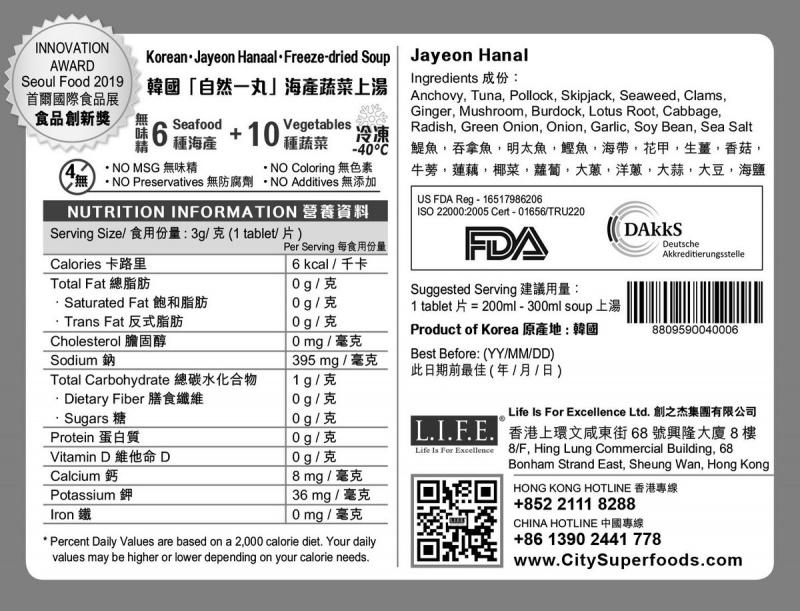 L.I.F.E. - [優惠裝] 韓國海產蔬菜上湯 6片體驗裝 + 即食有機粥 (純茉莉香米)