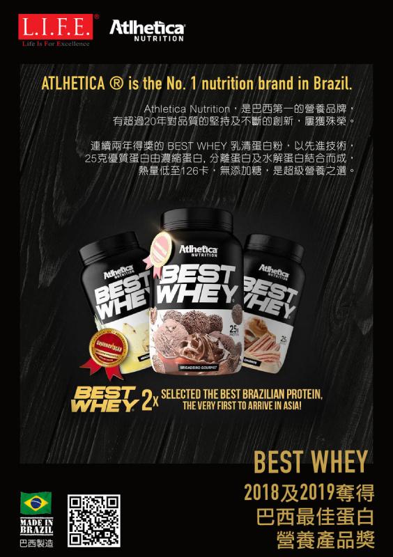 《迷你》白戀人朱古力 BEST WHEY 乳清蛋白粉 450克 (送搖搖杯)
