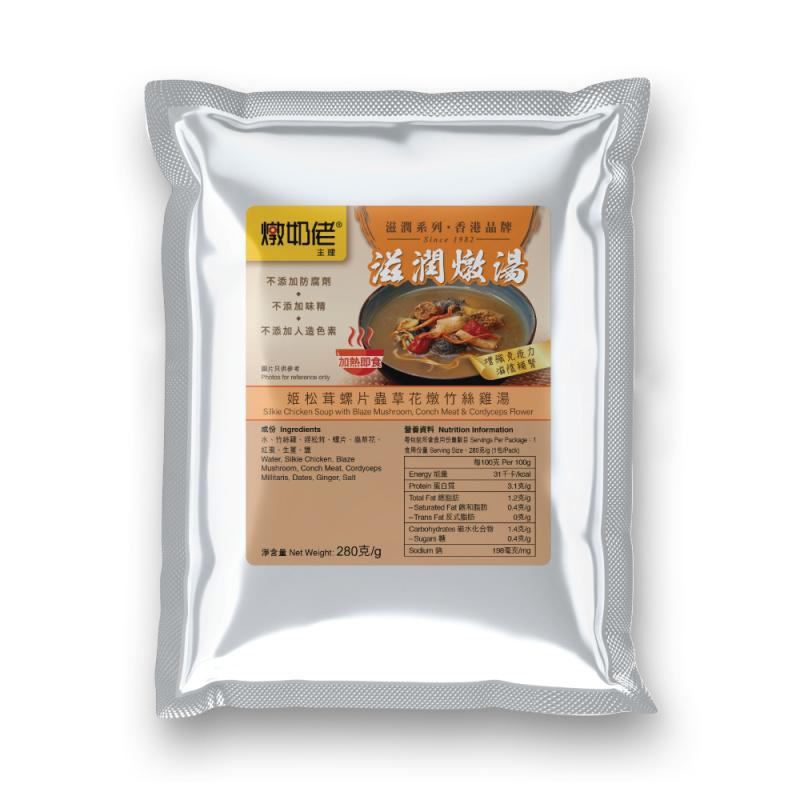 燉奶佬 姬松茸螺片蟲草花燉竹絲雞湯 (280克)