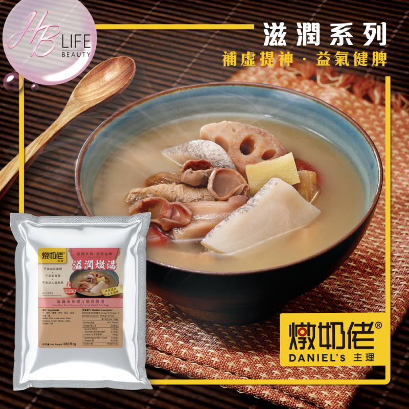 燉奶佬 蓮藕章魚螺片燉豬展湯 (280克)