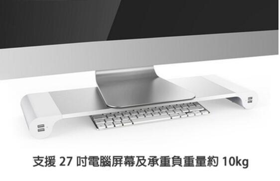 Spacebar 電腦桌架 (連4個USB接口)