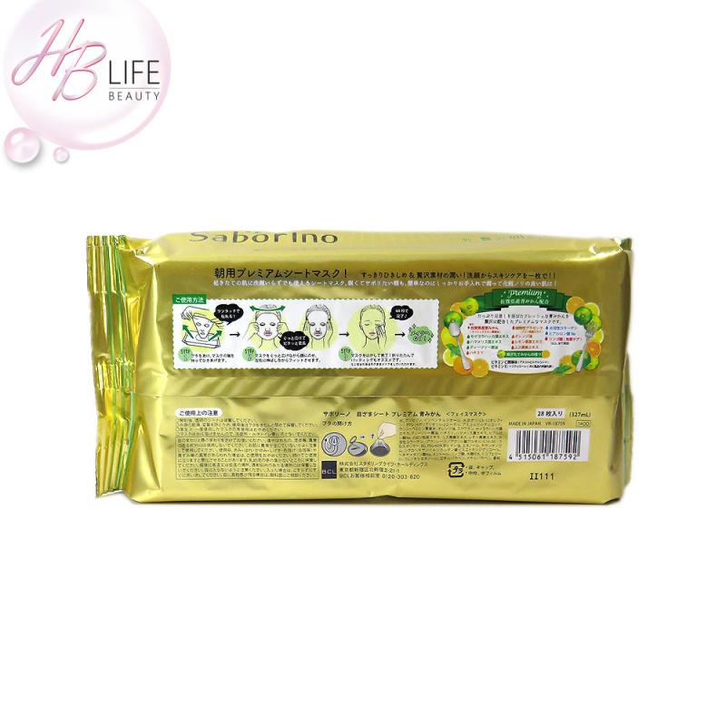BCL Saborino 秋冬保濕早安面膜 (橘子檸檬香)(限量奢華版)(28枚入)(金色袋/綠色蓋)