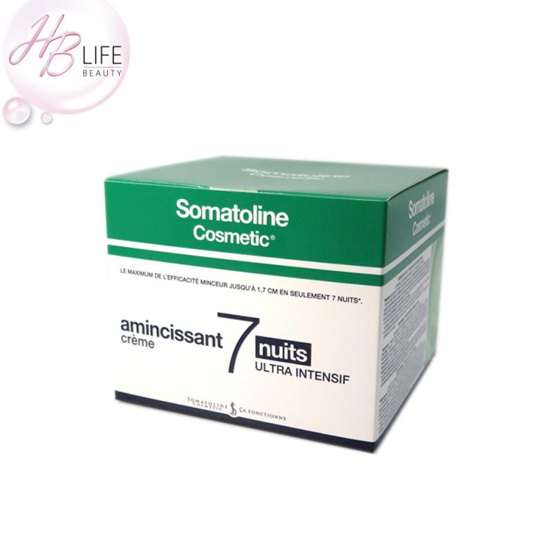 Somatoline 意大利七天瘦按摩膏 (400毫升) (法國版)