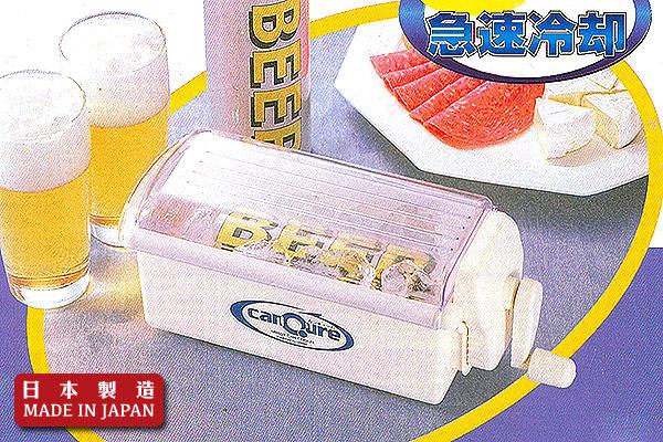 罐裝飲品急凍神器 日本製造