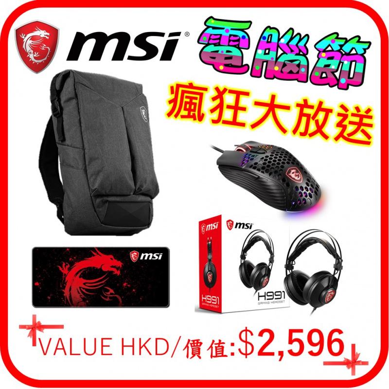 """MSI GE75 10SF 17.3""""掠奪者電競筆電 (RTX2070/ i7-10875H/ 240Hz)"""