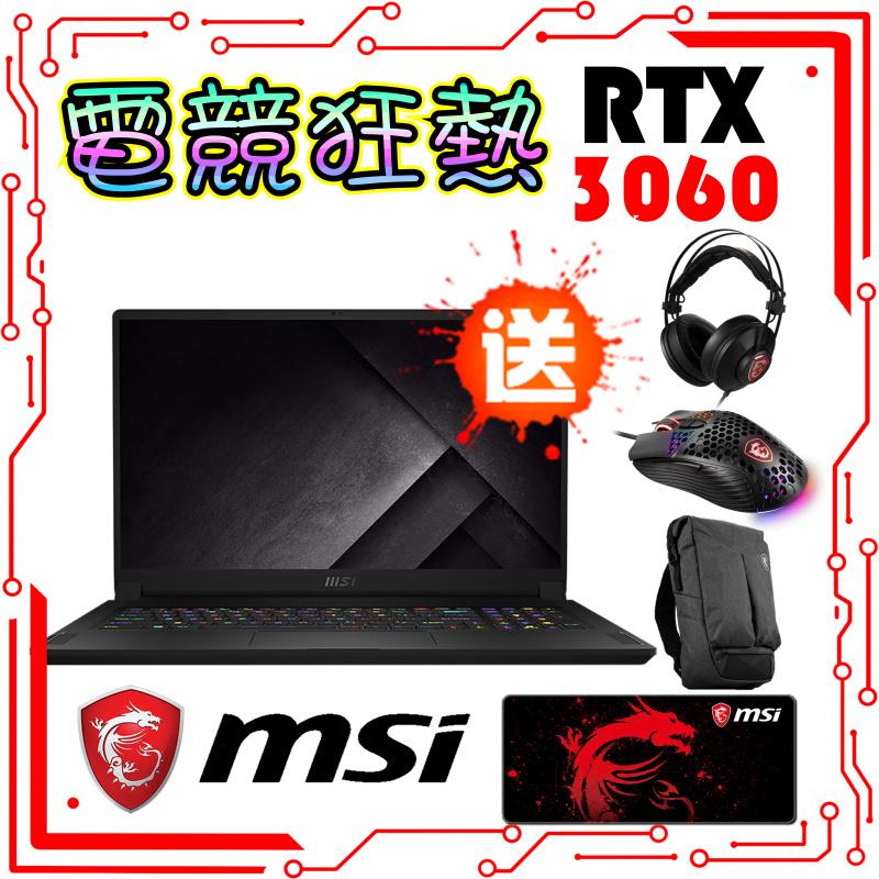 """[預訂] MSI GS76 Stealth 11UE 17.3""""極致纖薄電競筆電11th ( i7-11800H / RTX3060 / QHD )"""