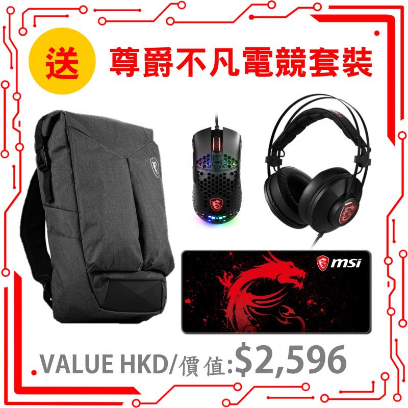 """[預訂] MSI GE66 Raider 11UH 15.6""""掠奪者電競筆電11th ( i9-11980HK / RTX3080 / 300Hz )"""
