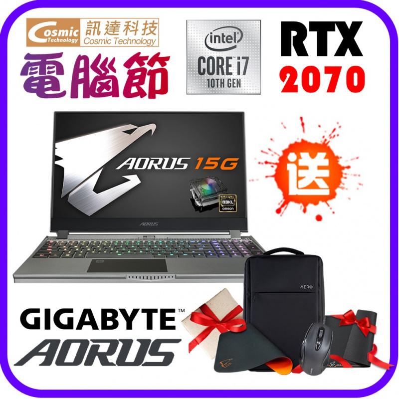 """GIGABYTE 15.6"""" AORUS 15G WB機械軸電競筆電 (RTX2070MQ / i7-10750H)"""