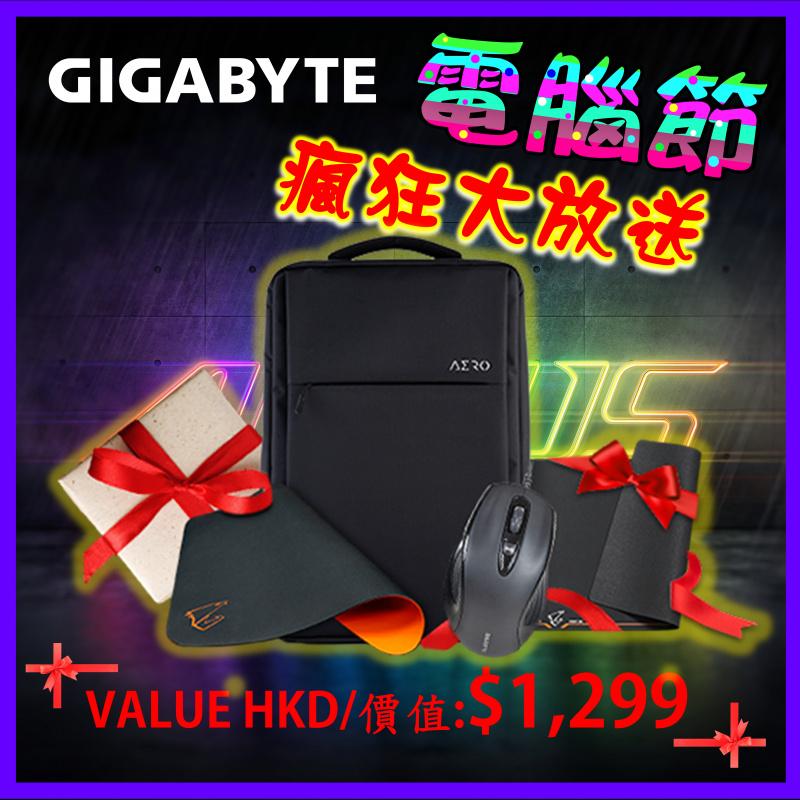 "GIGABYTE 15.6"" AERO 15 OLED NA 手提電腦(GTX1650 / I7-9750H)"