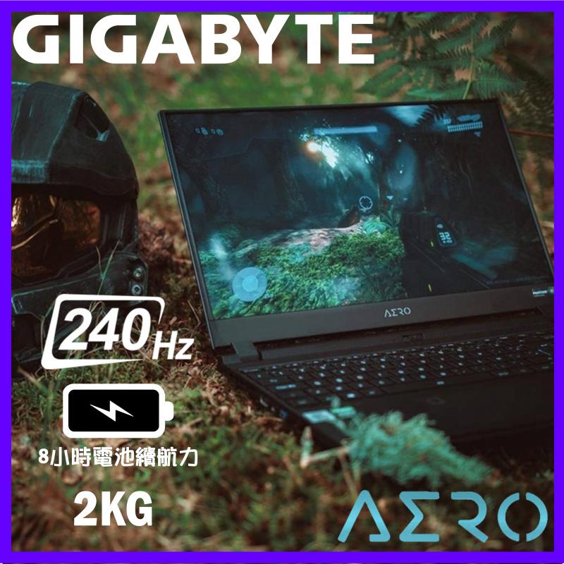 "Gigabyte 15.6"" AERO 15 NA 手提電腦(GTX1650 / I7-9750H)"