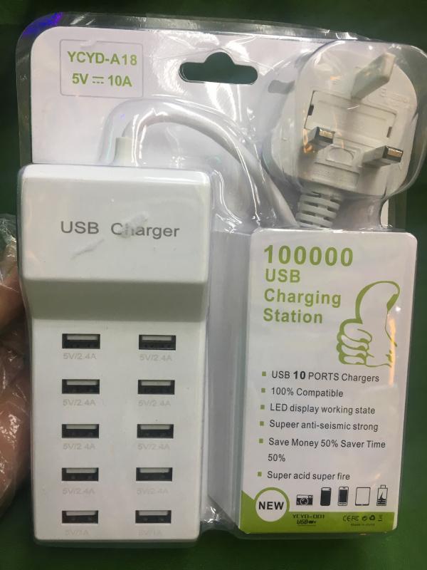 10 插位USB 充電座