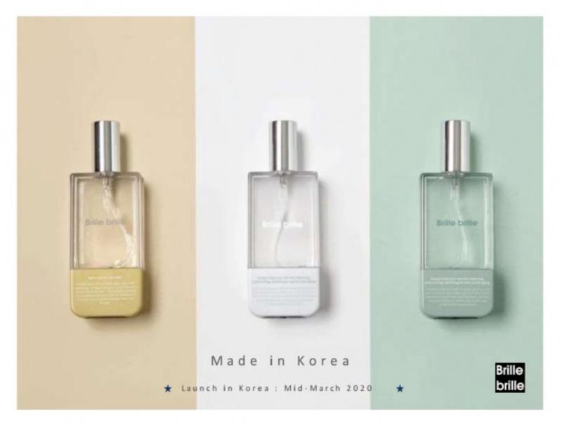 韓國Brille Brille水嫩補濕除菌器