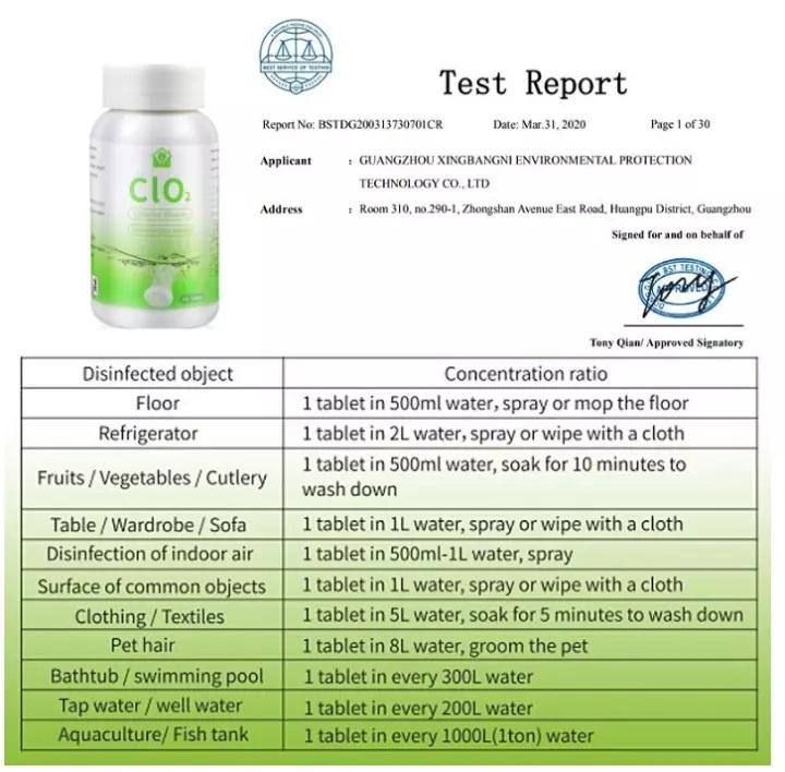 SPENE CLO2 二氧化氯多用途消毒片(100粒)