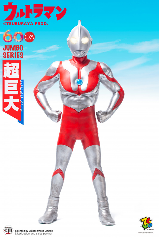 60cm 超人吉田
