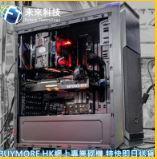 【📞Whatsapp:69696926🤞送RGB風扇燈條🚀💡最快四小時內送到🚀】 Intel Core I5-10400處理器/ ASUS PRIME B460M-A/ G.SKILL DDR4 Aegis DDR4 8GB 3000MHz記憶體/ ADATA SX6000 256G NVMe SSD INNO3D RTX2070 Super AEROCOOL Aero-300機