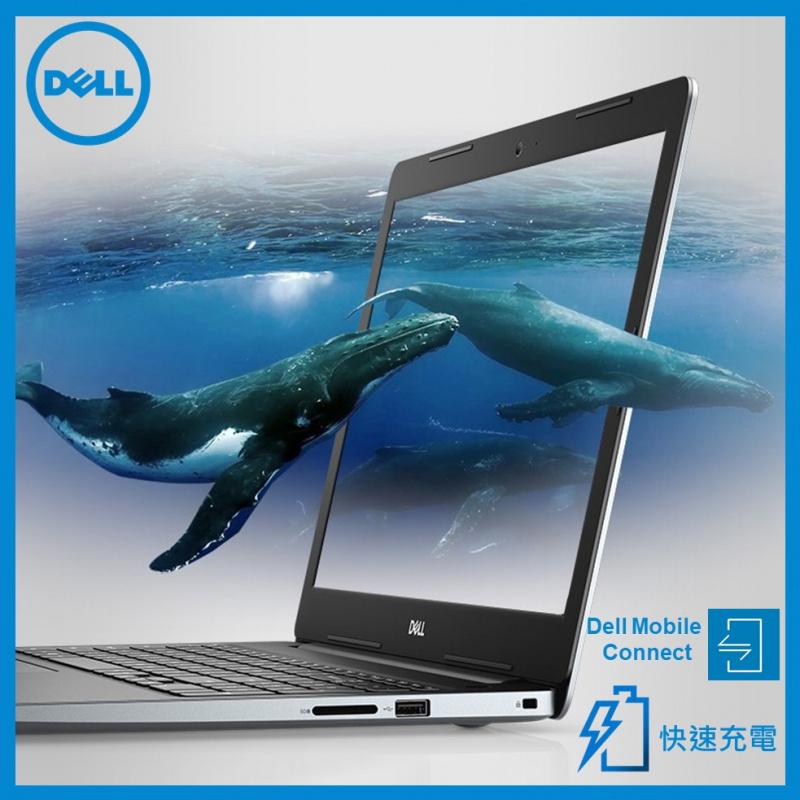 """Dell Vostro 15.6"""" 經濟商務型筆記電腦(V3590-R1720)"""