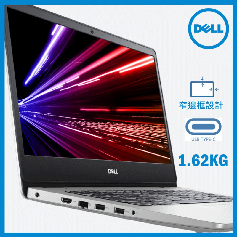 "Dell Inspiron 14"" 二合一觸控筆記電腦 (INS5400C-R1300T)"