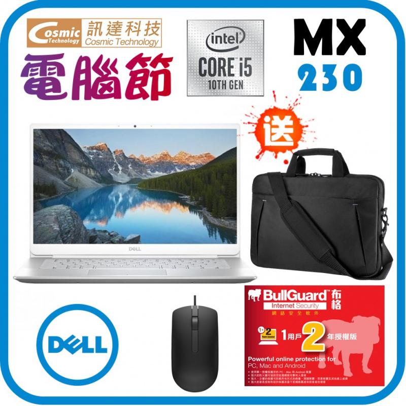 """Dell Inspiron 14 5490 (INS5490-R1520) 14"""" 輕量級創作筆記電腦"""