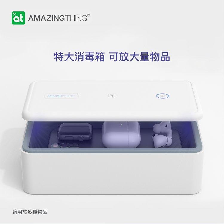 UV-C PAD PRO 多功能無線充電消毒盒 連 6000mAh 充電器