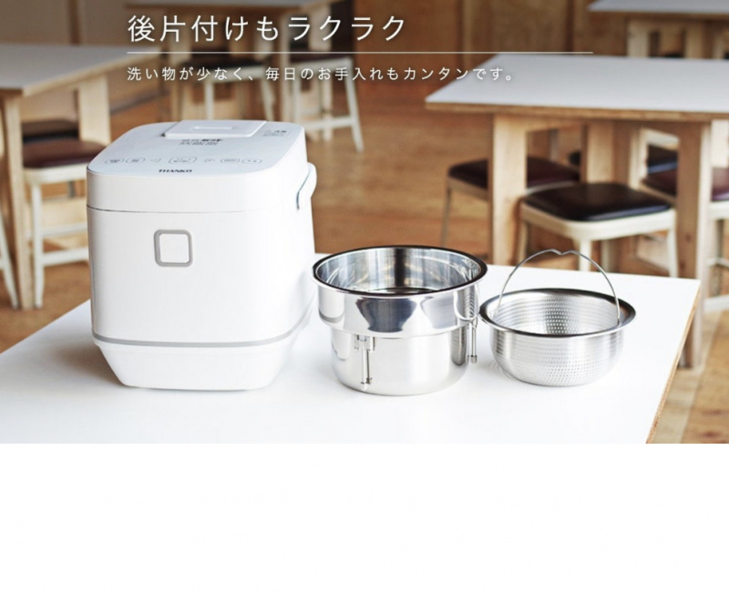 Thanko - 日本 Thanko 減醣 35% 沉澱醣份 電飯煲