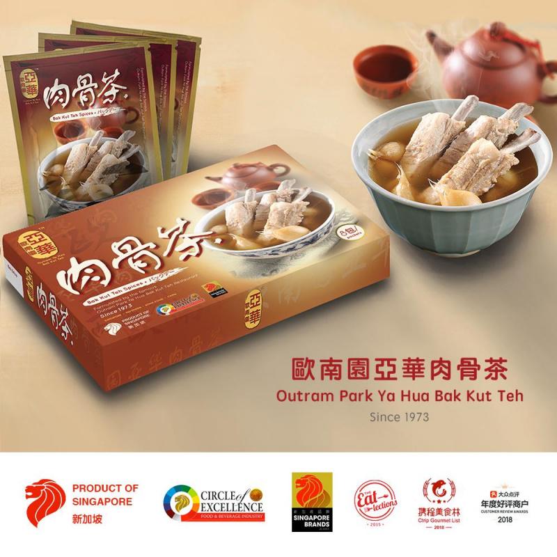 新加坡 歐南園亞華肉骨茶香料(一盒八包)